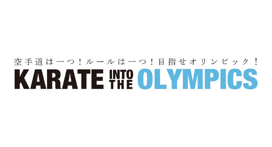 Online Signature-collecting Campaign for Karate into the Olympics 2020